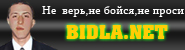 Bidla.net